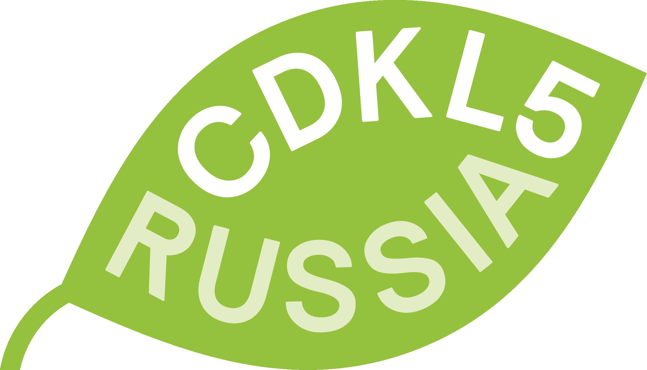 CDKL5 Russia